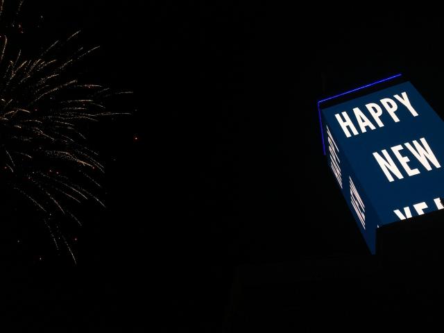 Szczęśliwego Nowego Roku 2018!!!